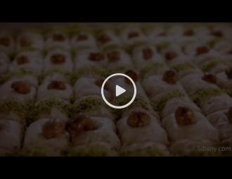 Embedded thumbnail for ממתקי אלמוכתאר - סרטון